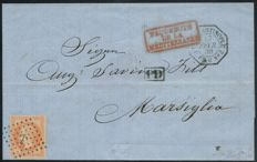 France 1869 – Letter by sea from Constantinople Liner Line U – Yvert No. 31