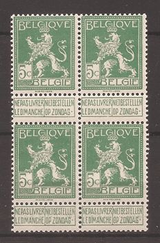 Belgium 1912/1929 – Collection of variations – OBP 121 to 274