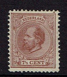 The Netherlands 1888 – King Willem III – NVPH 20, with inspection certificate