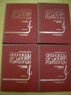 (Judaica) Vinkovetzky, Kovner, Leichter - Anthology of Yiddish Folksongs - 4 volumes - 1984 / 1989