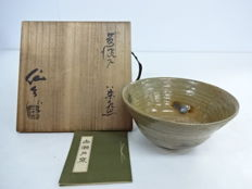 Koseto (Old Seto) Tea bowl by Kato Sakusuke - Japan - Mid 20th Century