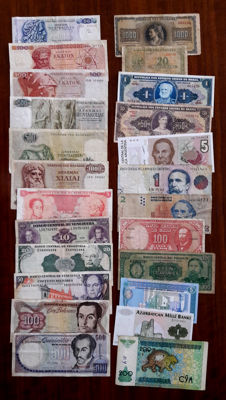 World - Collection of 245 world banknotes / paper money 1940/2004