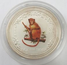 Australia – 2 dollars 2004 'Year of the Monkey' coloured – 2 oz silver