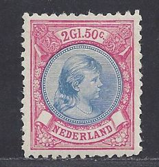The Netherlands 1893 - Princess Wilhelmina 'Loose hair' – NVPH 47