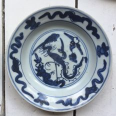 Plate with dragon - China - 17th century ( Ming period )