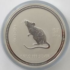 Australia - $30 - 2008 Lunar I 'Year of the Mouse' - 1 kg of silver, edition of only 3,344 coins