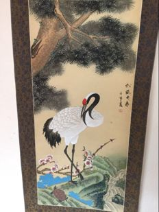 A hand painted scroll - Japan - late 20th century