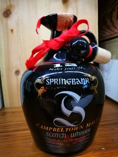 Springbank 12 Ceramic Decanter