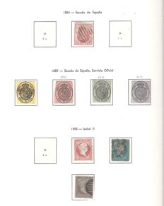 Spain 1855–1882 – Remainder of collection set on Edifil sheets.