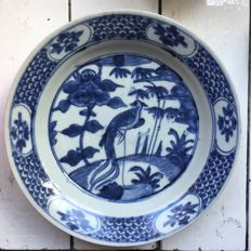 Blue white plate - China -  ca. 1600  (Ming period )