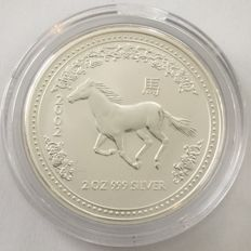 Australia - 2 dollars 2002 'Year of the Horse' - 2 oz silver