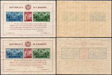 "San Marino, 1945, Palazzo Governo (Government Palace) ""Carducci"", 2 pages with watermark"