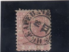 Serbia 1866/1918 - collection on pages