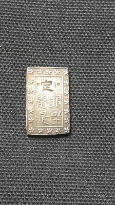 Japan - 1 Bu (Ichibu) nd (1859-1868) - Ansei era - Silver
