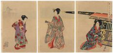 "Original triptych woodblock print by Toyohara Chikanobu (1838 – 1912) – title "" Excursion to the Hills""  from the series ""Chiyoda Inner Palace"" – Japan – 1895"
