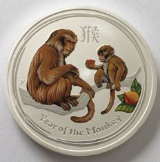"Australia: 2 oz silver coin Lunar 2016 ""year of the monkey"", coloured"
