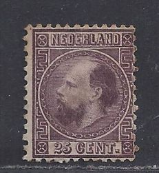 The Netherlands 1867 – King Willem III, third emission – NVPH 11