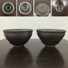 Hand made Song style 'oil-spot' tea bowls- China - End of 20th century