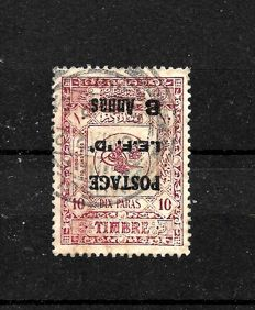 Mosul 1919 - Indian Expeditionary Force, Stanley Gibbons 8a, Overprint Inverted