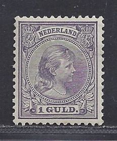 "The Netherlands, 1891 - Princess Wilhelmina ""Flowing hair"" – NVPH 44"