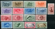 Kingdom of Italy, 1932 – Complete Garibaldi series with all 17 stamps