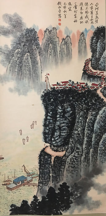 Large hand painted scroll of landscape made after Qian Songyan - China - 2nd half of 20th century