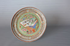 Cantonese plate – China – 19th century