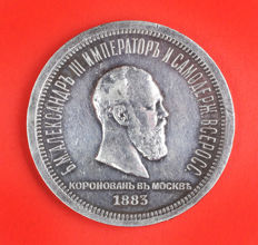 Russie - 1 Rouble 1883 Saint Petersburg Coronation of Alexander III