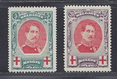 Belgium 1915 - King Albert 1 - OBP 132A and 134A, perforation 12 x 14 and perforation 12