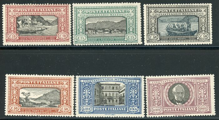 Kingdom of Italy 1923 – Manzoni, complete set of 6 values