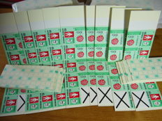 Indonesia 1978 – Batch of 200 stamp booklets. Amphilex/Health campaign (Zonnebloem 4a + 4b).