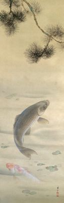 'Two carps under a pine tree' - Large, very detailed scroll painting on cloth  - sealed and signed - Japan - ca. 1920