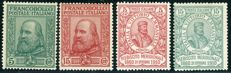 Kingdom of Italy – 'Garibaldi' – Complete series of 4 values.