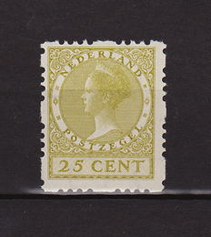 The Netherlands 1928 - Four-sided, deviating syncopated perforation - NVPH R51a, with inspection certificate