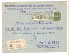 Italy, 1944 - Emergency Stamp with 2 Lira parcels