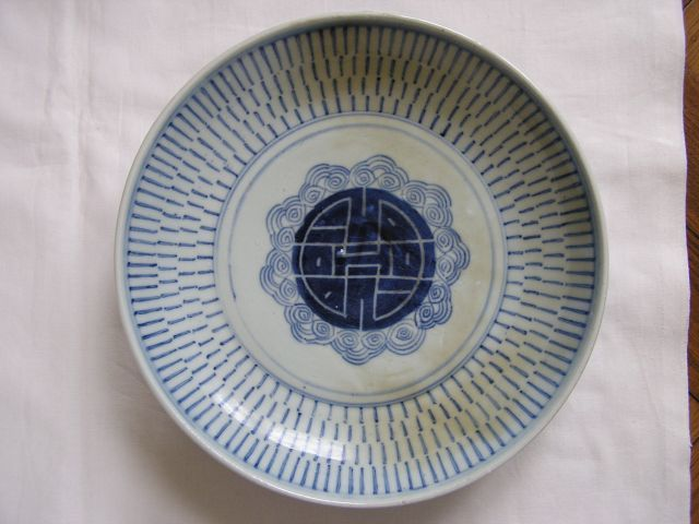 "Large plate with ""shou"" (longevity) character - China - 19th century"