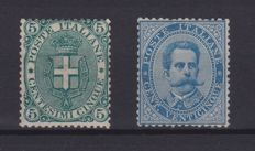 Kingdom of Italy - 1879 - Umberto I - 25 Cent Light blue and 1891/96 Shield 5 cents Green