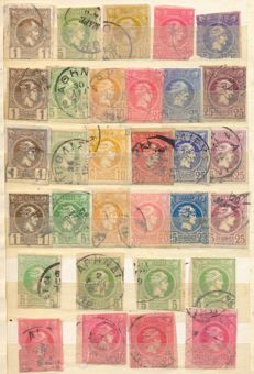 Greece 1886/1957 - collection with varieties, from small Hermes 1886 to Dionisios Solomos 1957