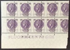 Italy, 1976 – Siracusana 150 lire – Greatly shifted perforation – Edge of sheet – Block of 10