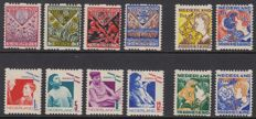 The Netherlands 1927/1932 – Child syncopated perforation – NVPH R78/R81, R90/R93 and R94/R97