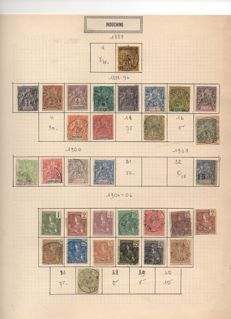 Former French colonies, Indochina 1899/1949 – Collection of stamps