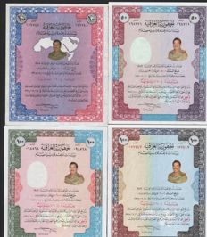 4 different Bonds 1986 Iraq Dinar Gulf War Bond - Saddam Hussein - DEKO