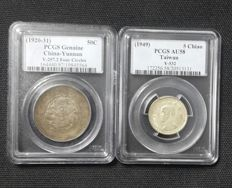 China/Taiwan - Yunnan 50 Cents nd (1920-1931) & 5 Chiao 1949 - Silver