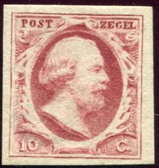 The Netherlands 1852 – King Willem III First emission – NVPH 2