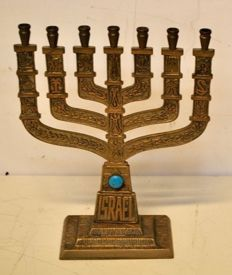 Beautiful menora/menorah. Ca 1940 candlestick seven-armed decorated brass and blue stone.