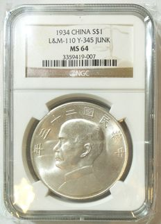 China - Dollar (Yuan) Year 23 (1934) 'Sun Yat-Sen' - Silver
