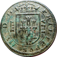 Spain – House of Austria: Philip III of Spain (1598-1621), 8 maravedíes, 1617. Segovia