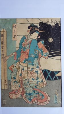 "Original woodblock print by Utagawa Kunisada (1786-1865) -The actor Sawamura Tanosuke III as Musume Chihaya in the play ""Kinpeibai Soga no tamamono""- Japan - 1860"