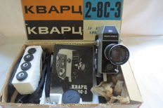 "EXCLUSIVE !!!Absolutely new !!!! The ""Quartz-2 × 8С-3"" ​​movie camera . 1971 - 1983 -KMZ (Krasnogorsk)  . Rarity."
