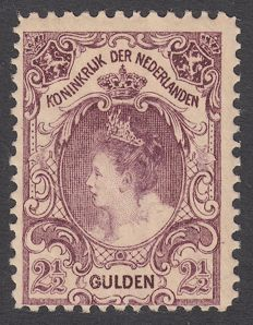 The Netherlands 1906 – Queen Wilhelmina 'Fur collar' – NVPH 78C